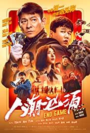 JUDAS AND THE BLACK MESSIAH (2021) จูดาส แอนด์ เดอะ แบล็ก เมสไซอาห์