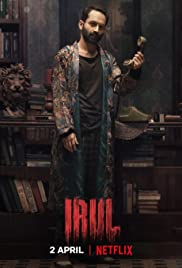 IRUL (2021) ฆาตกร